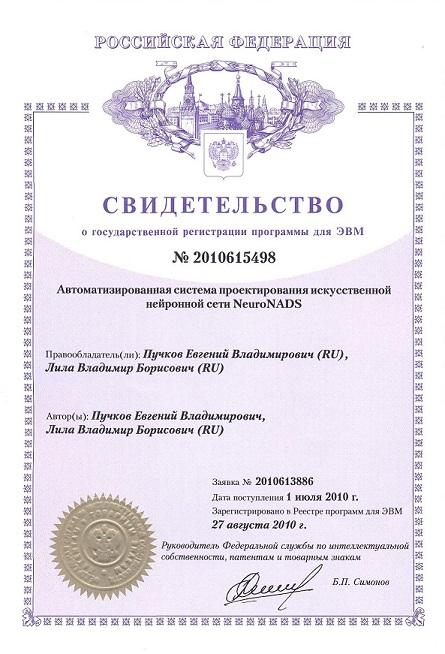patentsmall