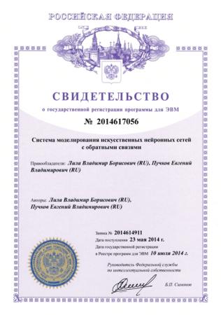 rnnpatent