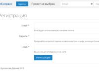 StatСоветник-онлайн сервис для анализа временных рядов